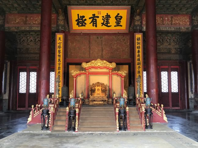 Inside The Qianquin (Heavenly Purity) Palace
