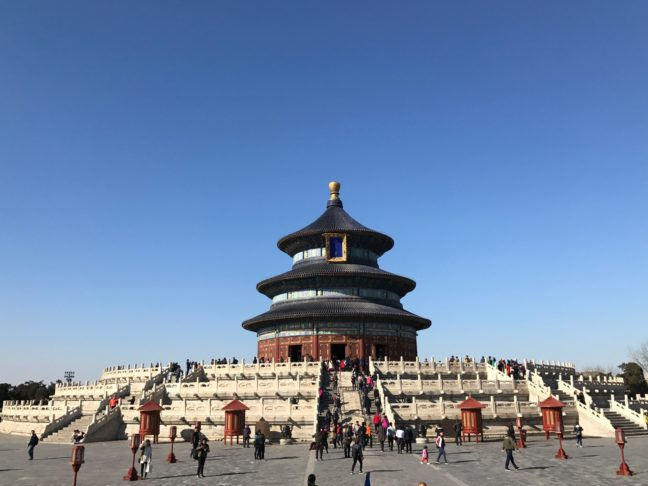 The Temple Of Heaven In Titan Park